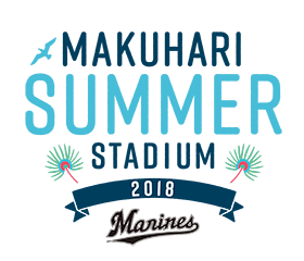 MAKUHARI SUMMER STADIUM