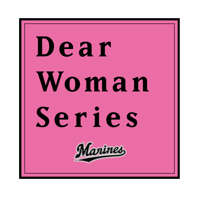 Dear Woman Series