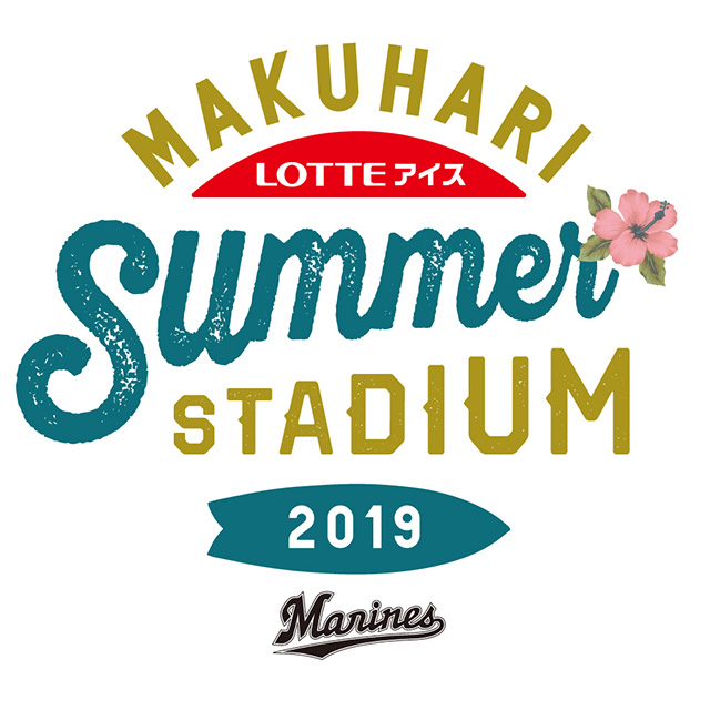 MAKUHARI SUMMER STADIUMロゴ
