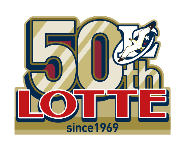 LOTTE50thロゴ