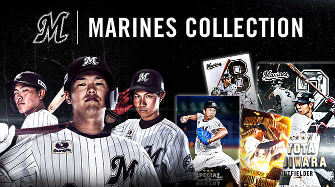 MARINES COLLECTION