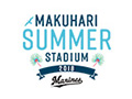 MAKUHARI SUMMER STADIUM 2018