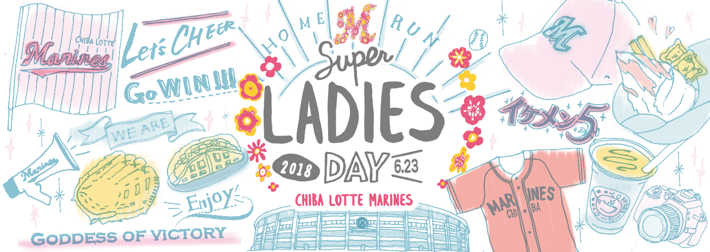 SUPER LADIESDAY 2018