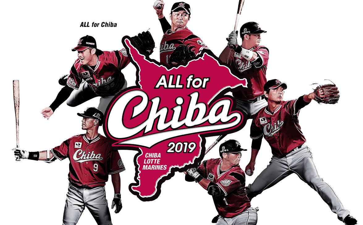 ALL for Chiba 2019