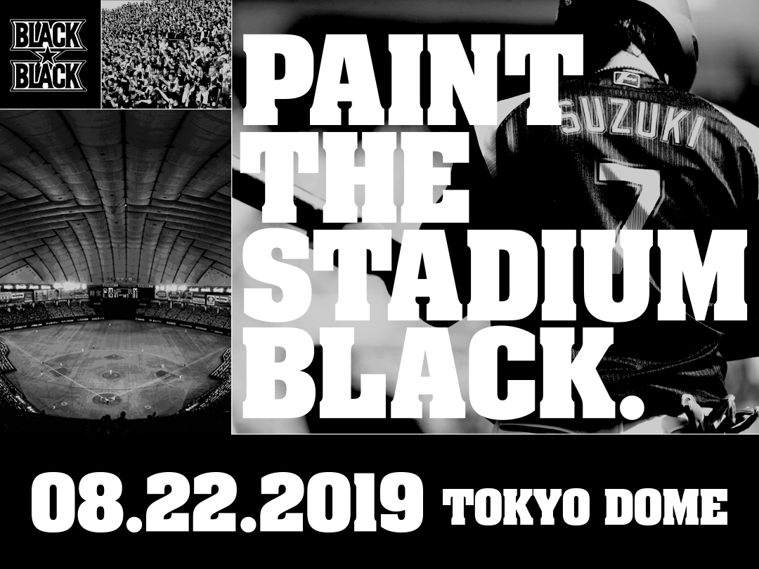 PAINT THE STADIUM BLACK. 2019.08.22 CHIBA LOTTE MARINES